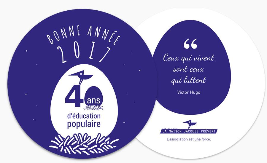 Carte de vœux La Maison Jacques Prévert 2017