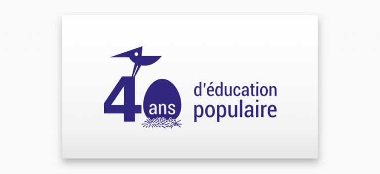 Logo 40 ans La Maison Jacques Prévert